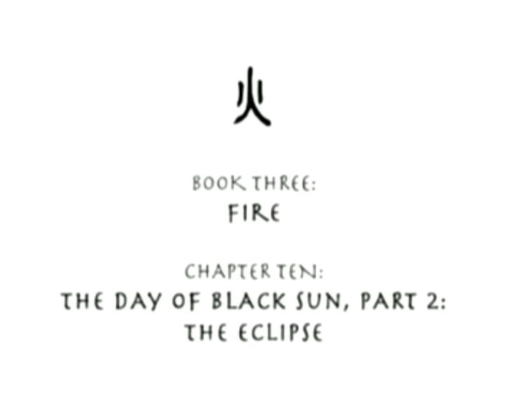аватар книга 3 огонь: