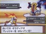 Infernape VS Giratina Another Forme over WiFi